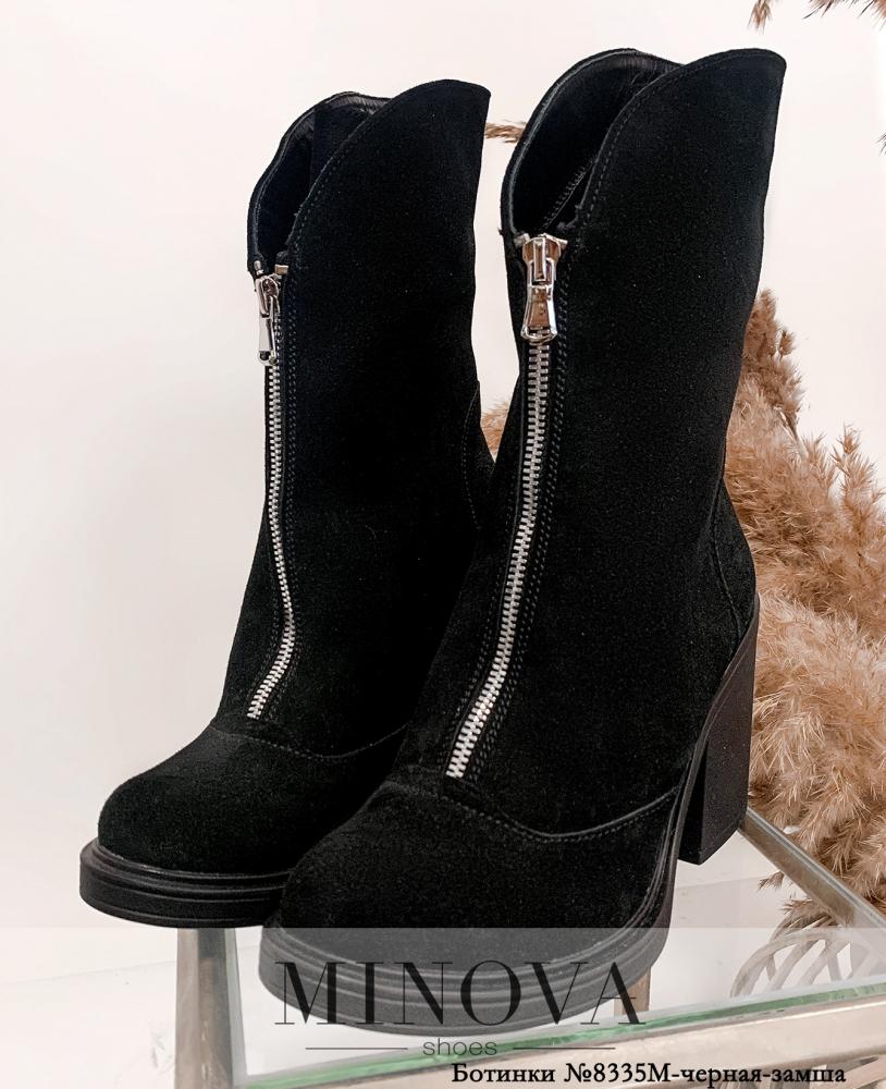 Ботинки MA8335М-черная-замша