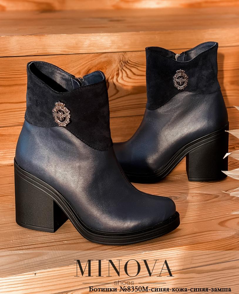 Ботинки MA8350М-синяя-кожа-синяя-замша
