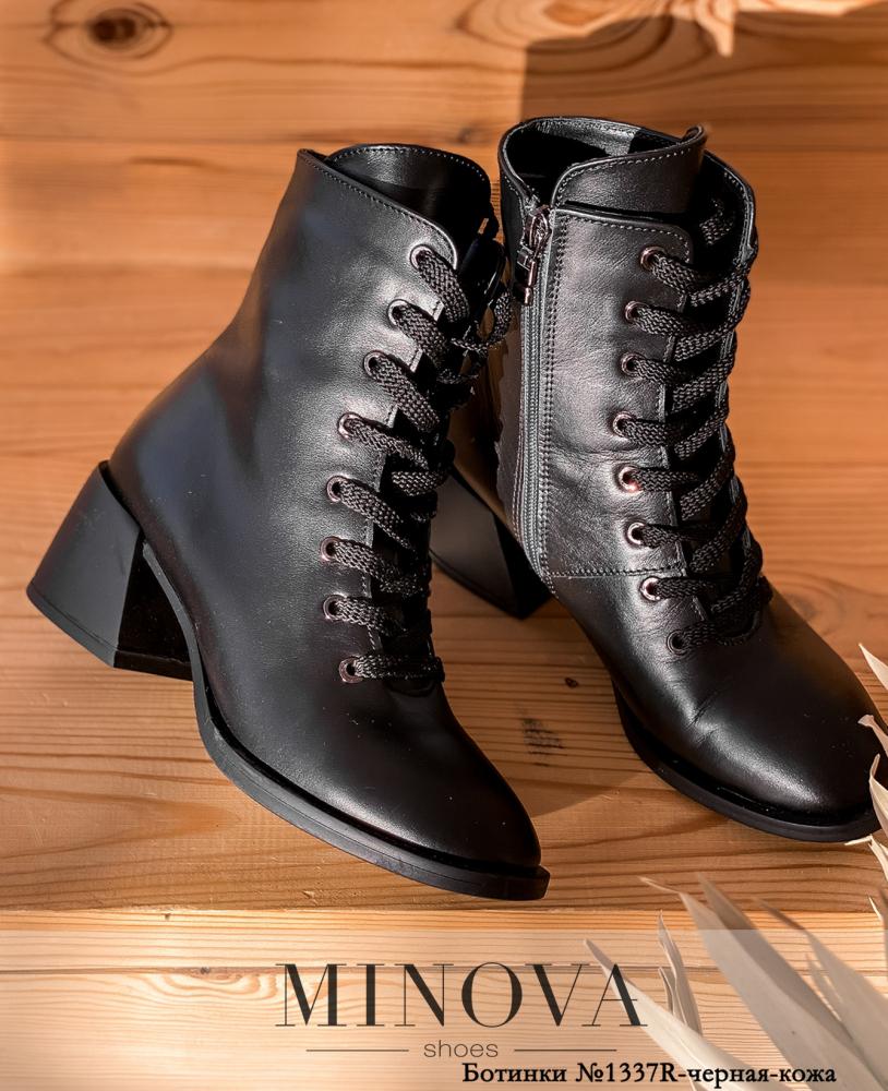 Ботинки MA1337R-черная-кожа