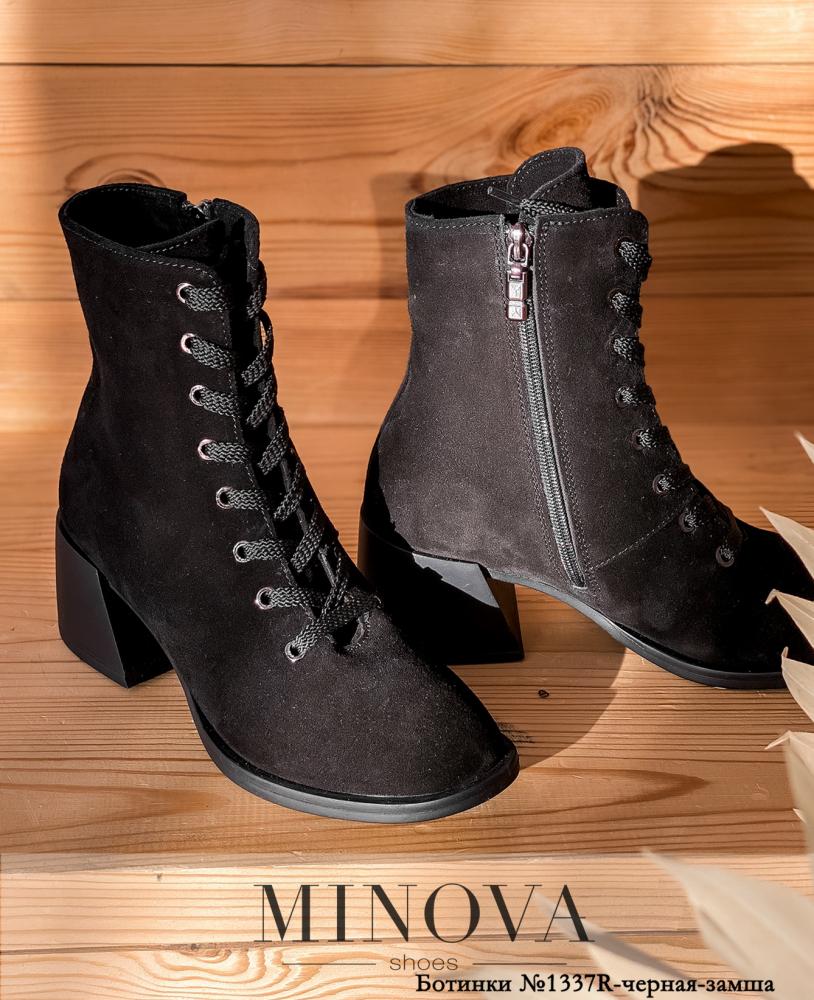 Ботинки MA1337R-черная-замша