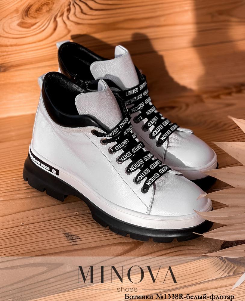 Ботинки MA1338R-белый-флотар