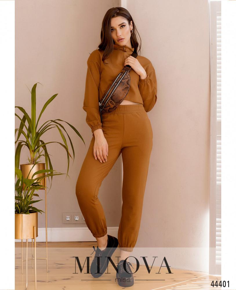 Спортивный костюм MA2173-терракотовый (н)