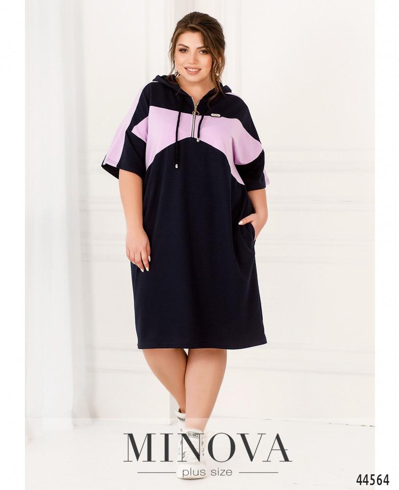 Платье MA17-200-синий-лаванда