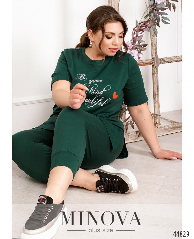 Спортивный костюм MA2251-зеленый