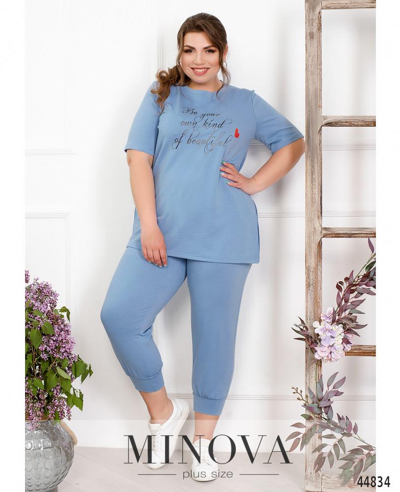 Спортивный костюм MA2251-голубой