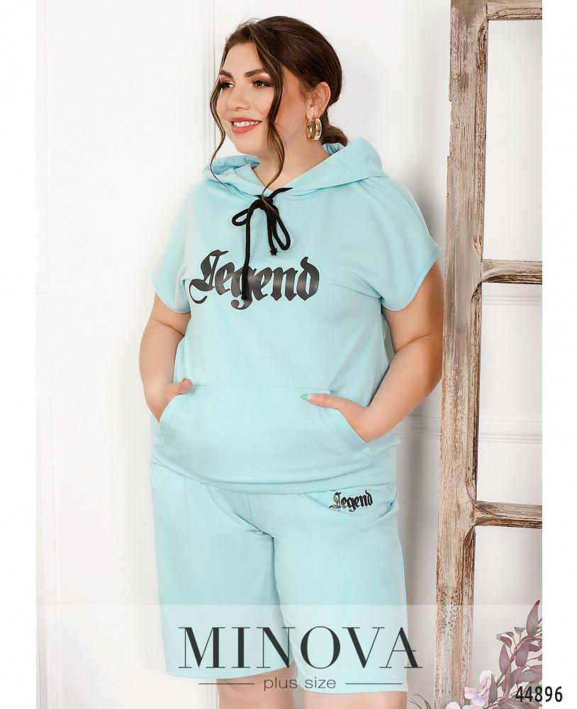 Спортивный костюм MA1014-голубой