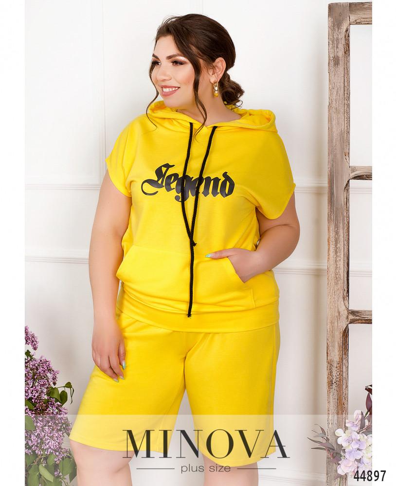 Спортивный костюм MA1014-желтый