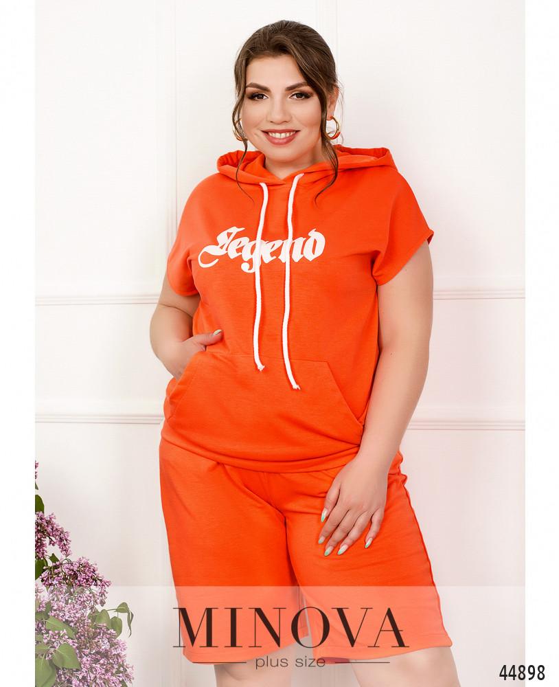 Спортивный костюм MA1014-оранжевый