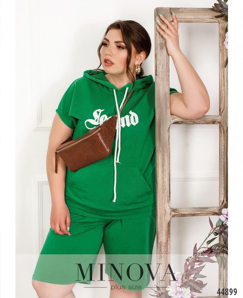 Спортивный костюм MA1014-зеленый