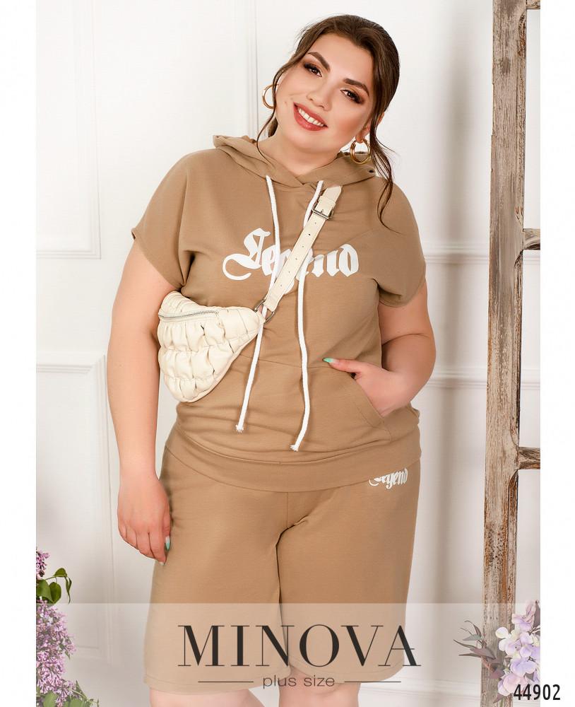 Спортивный костюм MA1014-бежевый