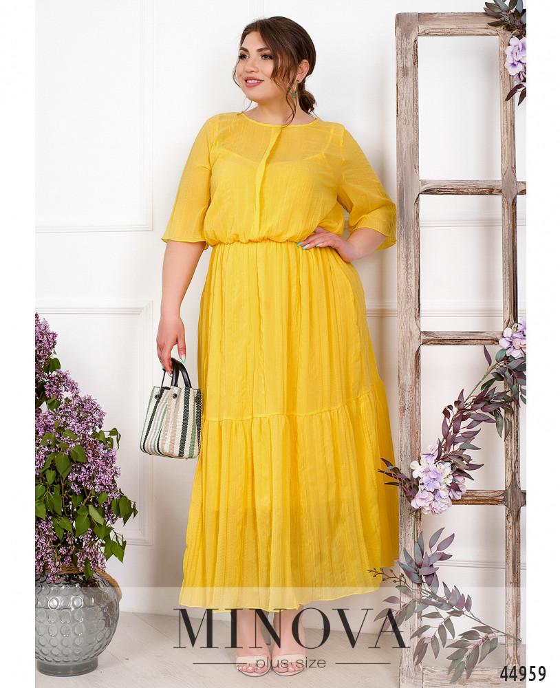 Платье MA70622-1-желтый