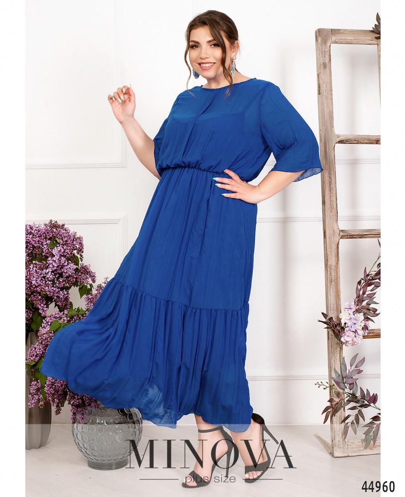 Платье MA70622-1-электрик