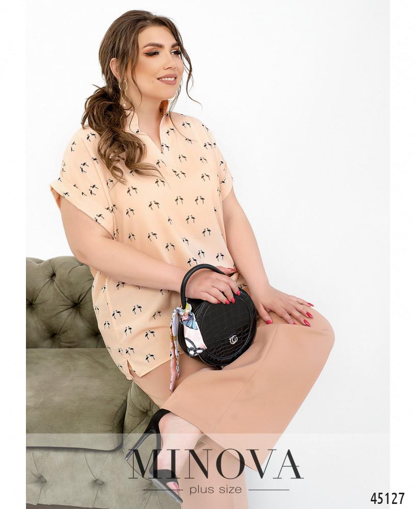 Рубашка MA615-пудра