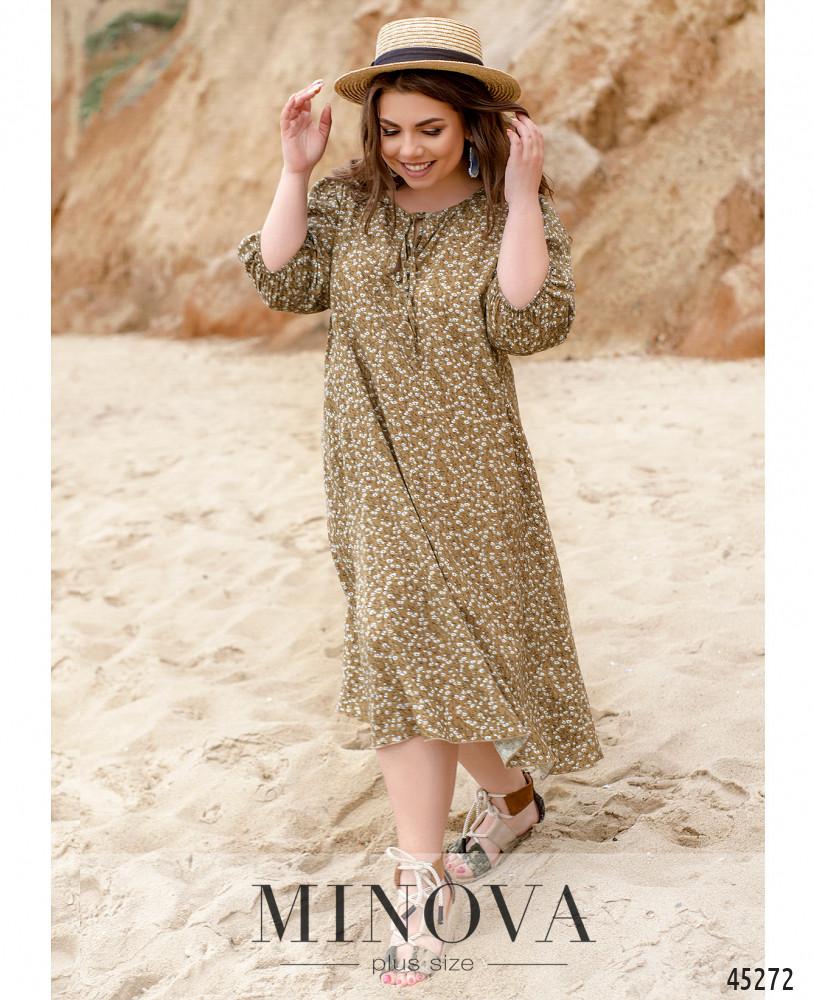 Платье MA1030-бежевый