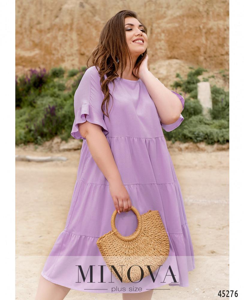 Платье MA991-сиреневый