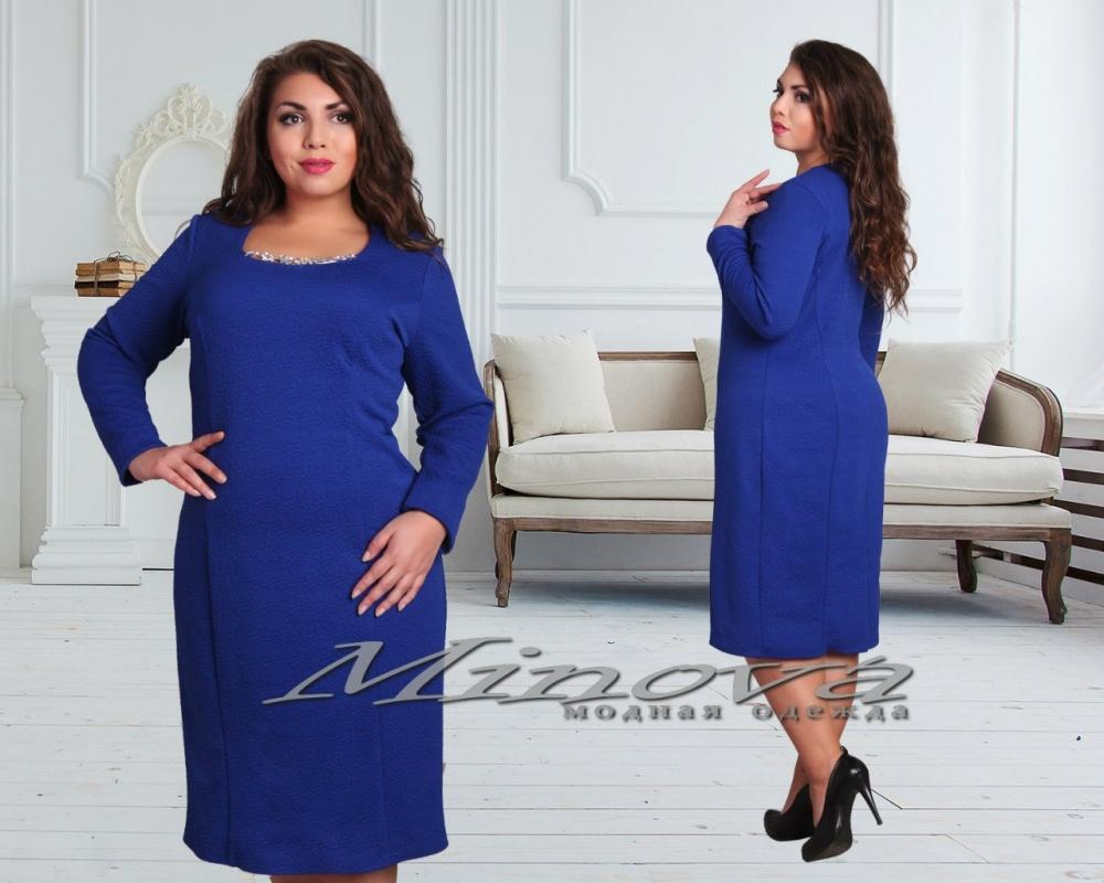 Платье №00113-электрик (sale)