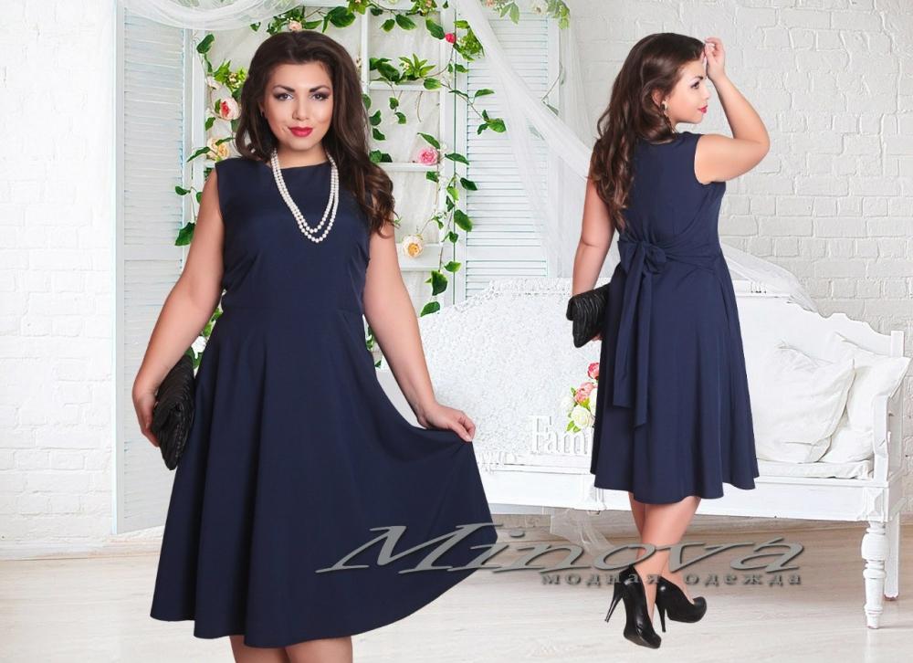 Платье №15-23 Ольга-тем.синий (sale)