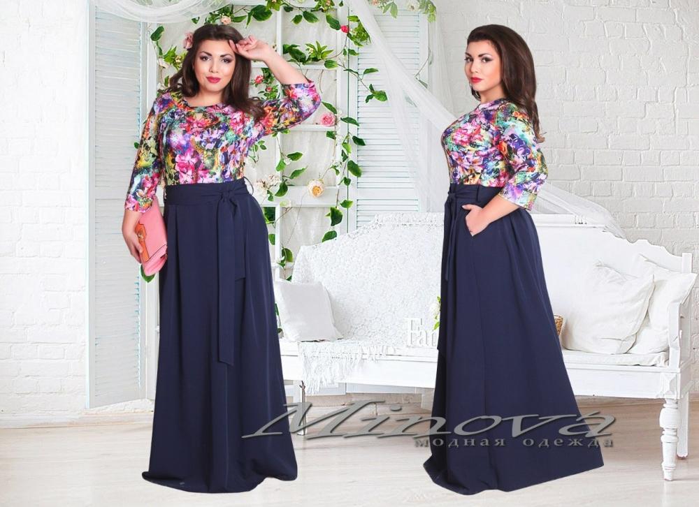 Платье №17-15-тем.синий (sale)