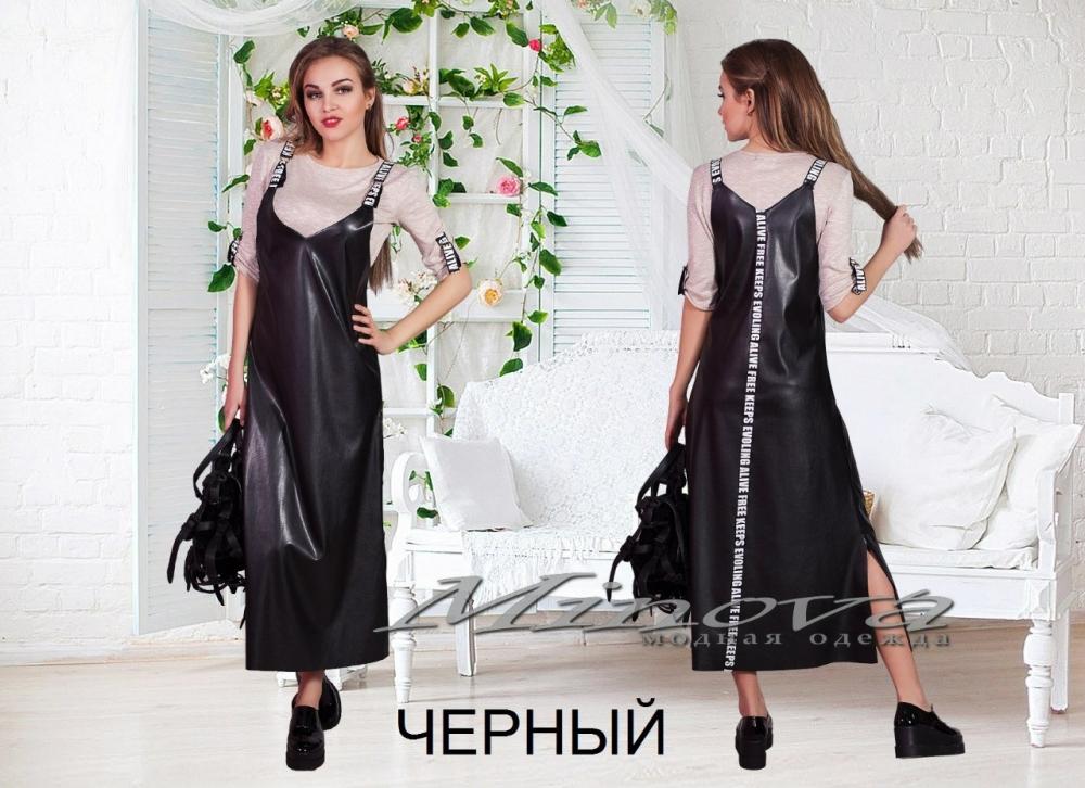 Комплект (Платье-кофта) №570-черный (sale)