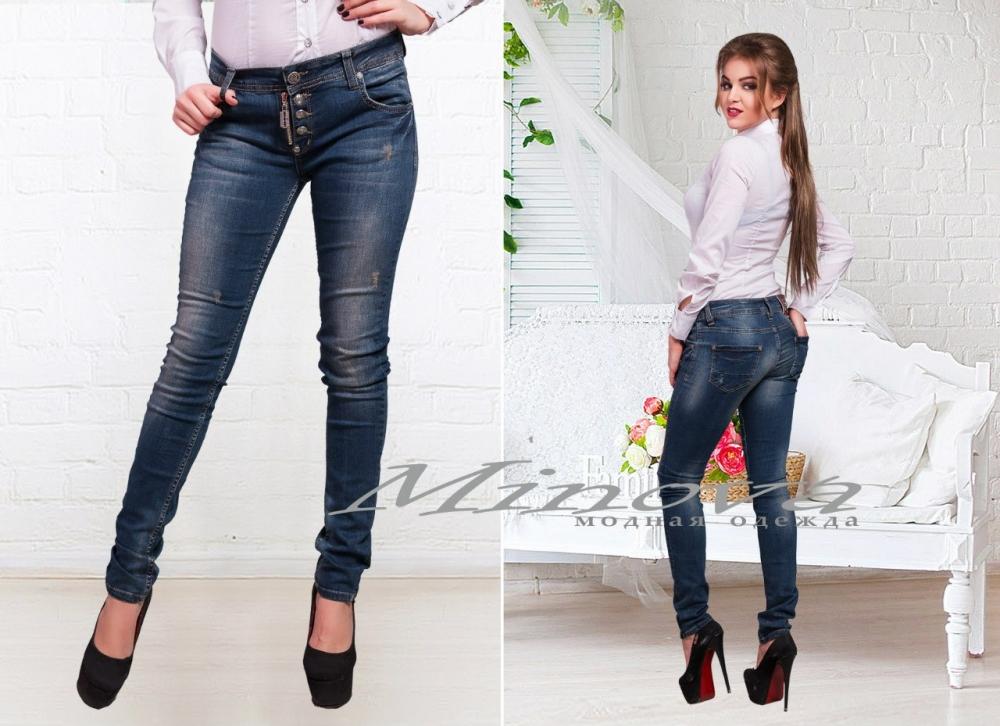 Размер 48 джинсы