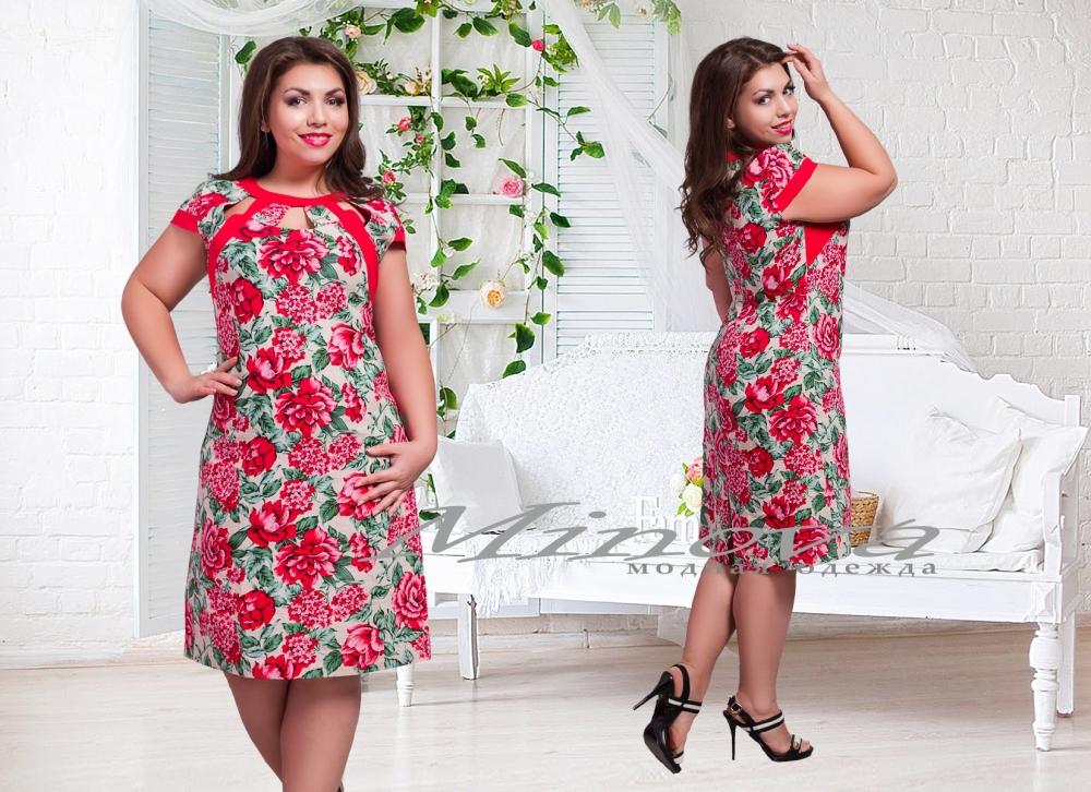 Купить Льняное Платье В Интернет