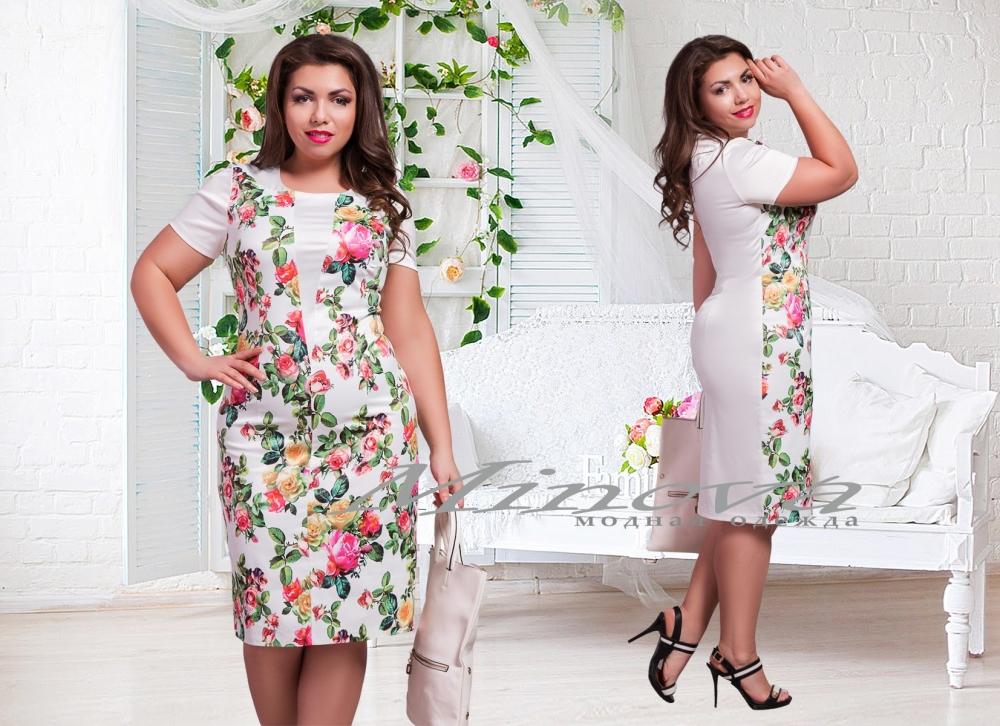 Платье №00134-белый (sale)