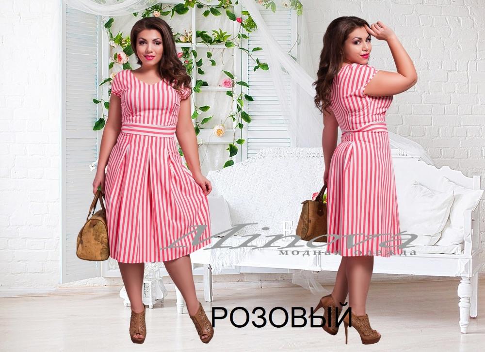 Платье №00141-розовый (sale)