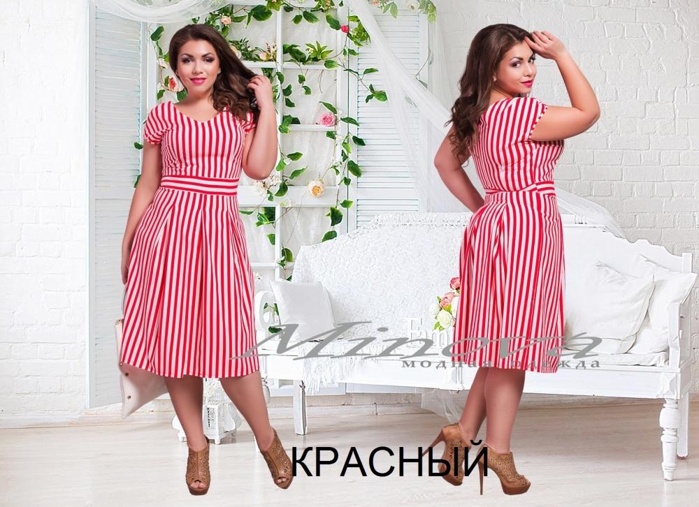 Платье №00141-красный (sale)