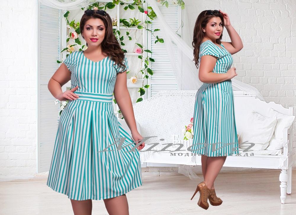 Платье №00141-бирюза (sale)