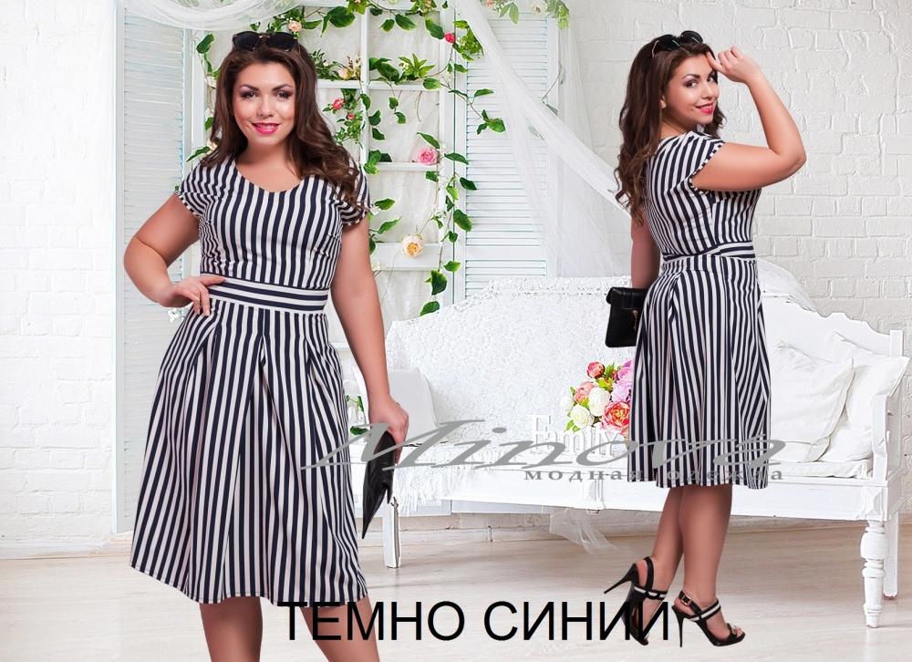 Платье №00141-темно-синий (sale)