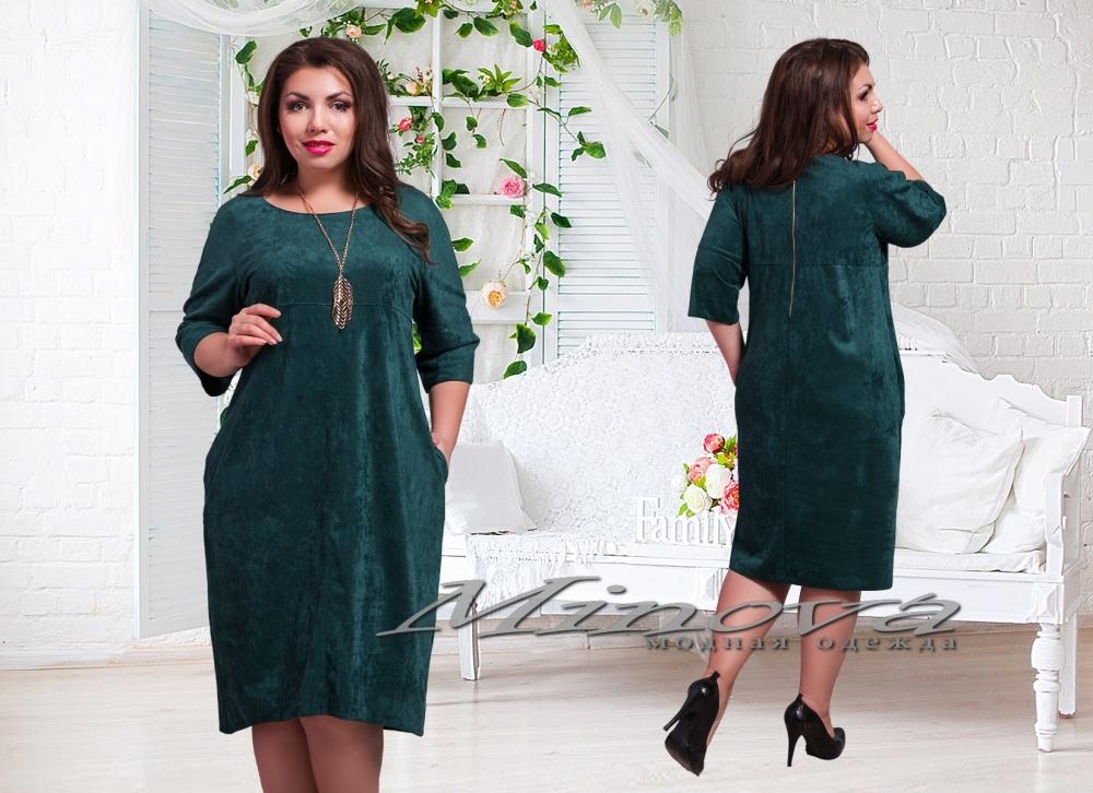 Платье №15-19 Кантри-морская волна (sale)