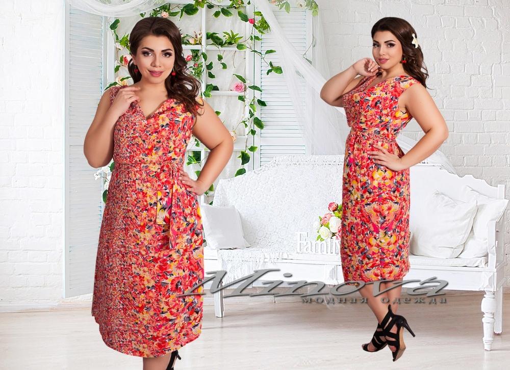 Платье Елена-морковный (sale)