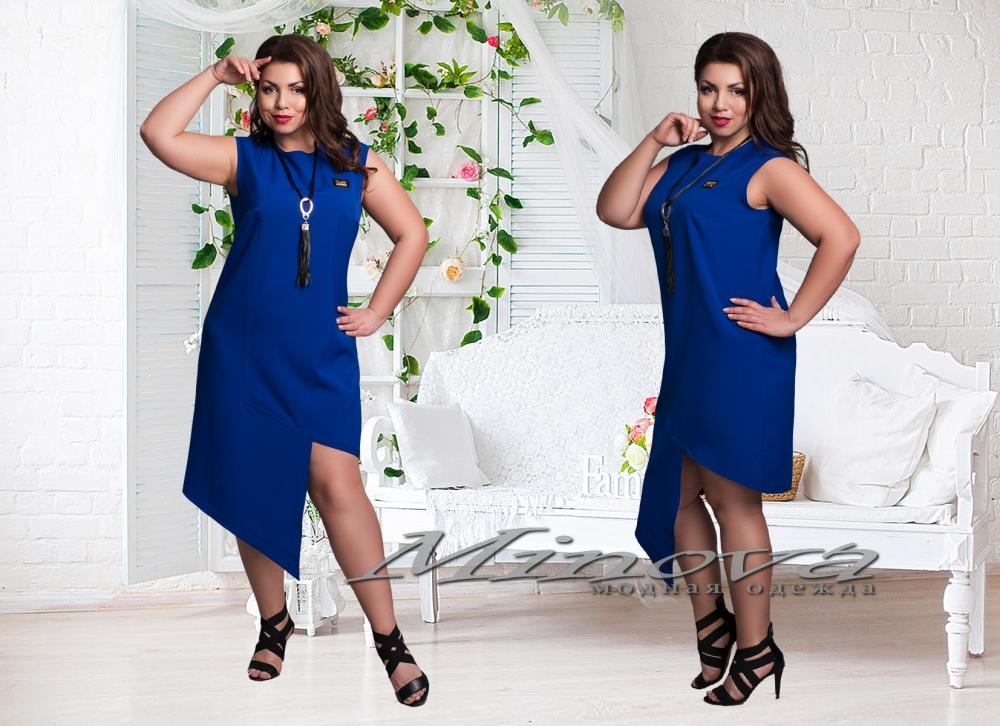 Платье №1043-электрик (sale)