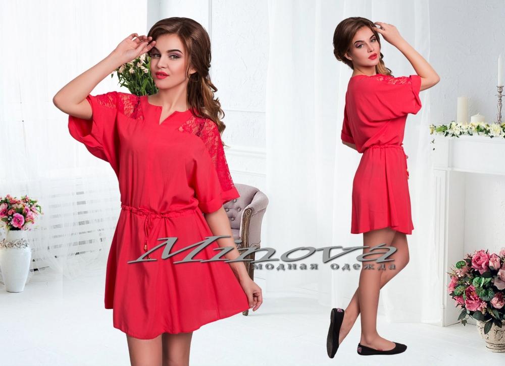 Платье №648-коралл (sale)