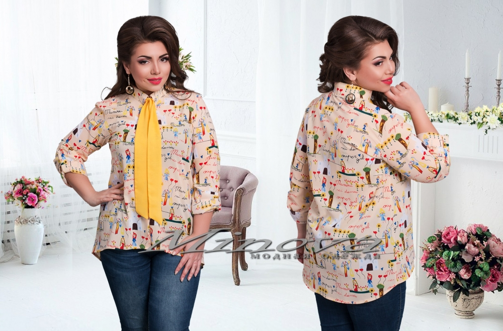 Блуза №1027-бежевый (sale)