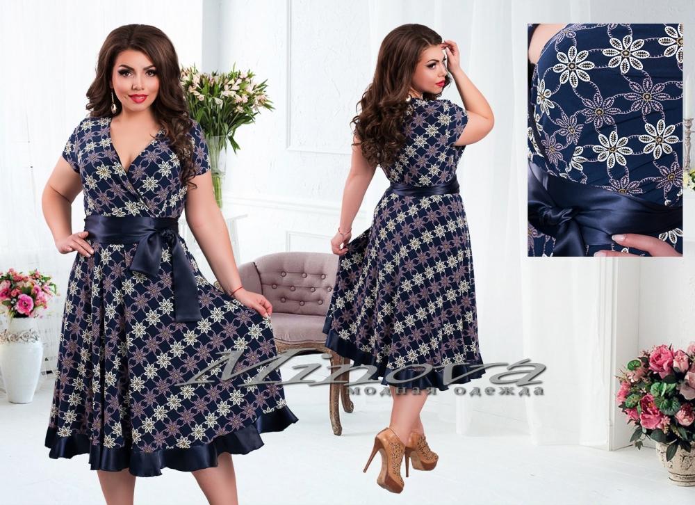 Платье №15-33-темно-синий (sale)