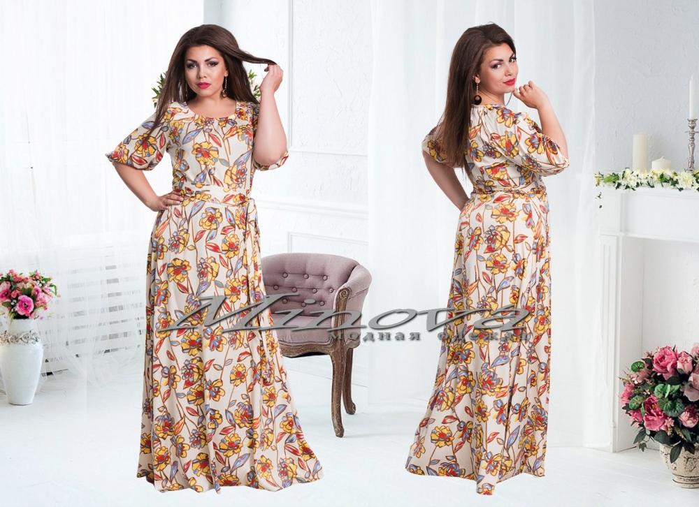 Платье Ульяна - желтый (sale)
