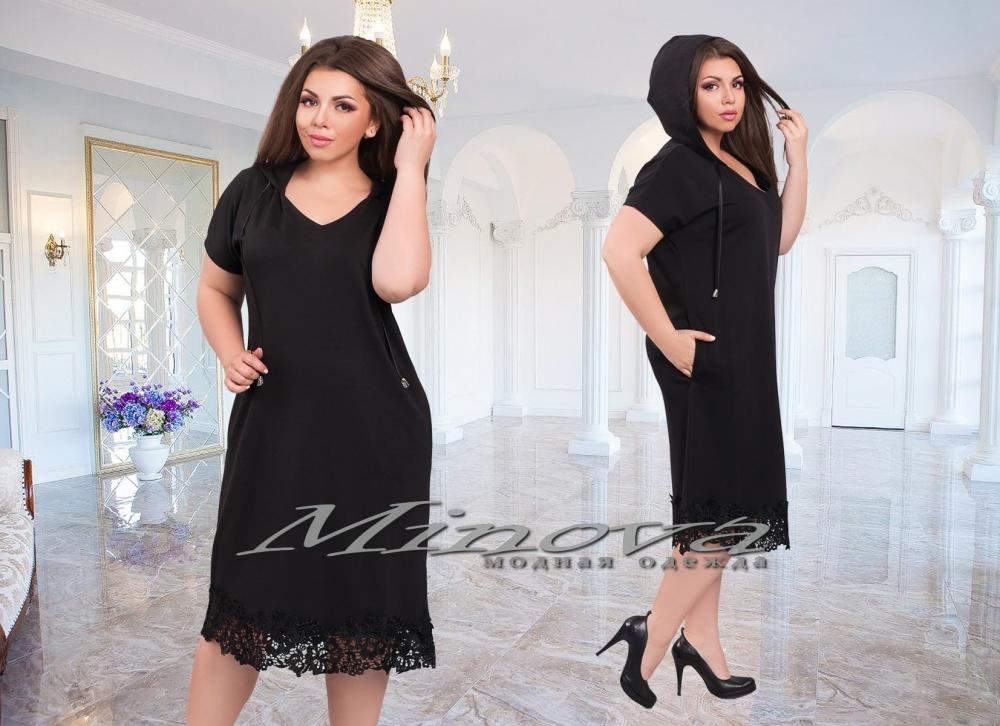 Платье №17-29 Элла черный (sale)