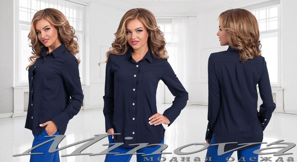 Рубашка №2002-темно-синий (sale)