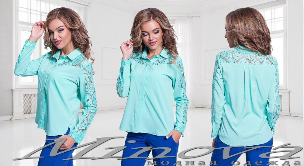 Рубашка №2004-мята (sale)