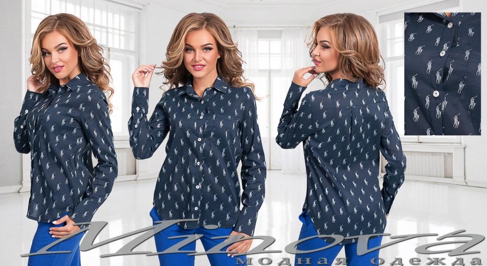 Рубашка №2003-темно-синий (sale)