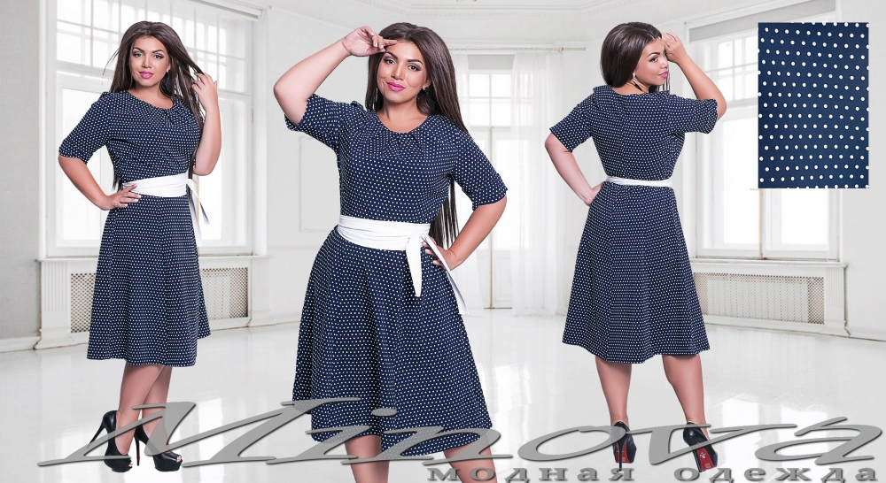 Платье №15-38-темно-синий (sale)
